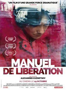 manuelib01